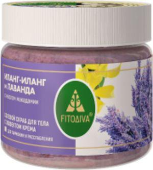 ИЛАНГ-ИЛАНГ И ЛАВАНДА с маслом макадамии солевой скраб 400 г