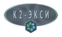 «К2-Экси» - Слабо-кислотный препарат для очистки сантехнического оборудования.