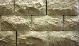 Каминный камень