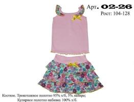 Комплект для девочек. Арт. 02-26 (микс)