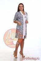 Комплект ночной, ночная сорочка и пеньюар ПС 1,9 «Сафари»