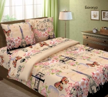 Комплект постельного белья BRUNO из бязи 125 гр/м2