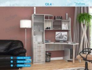 """Компьютерный стол """"СК - 4"""""""