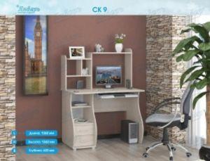 """Компьютерный стол """"СК-9"""""""