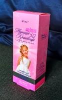 Коробочки для парфюмерии
