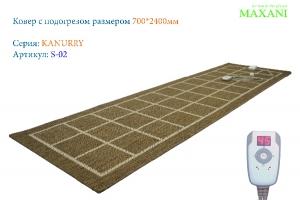 Ковёр с подогревом Kanurry S-02