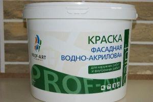 Краска фасадная ВД-АК-115 Prof-art