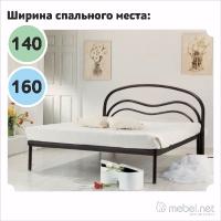 Кровать «Волна 1»