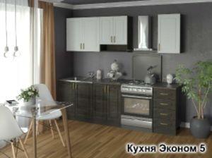 Кухонный гарнитур Эконом 5