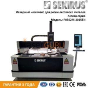 Лазерный резак по металлу IPG 1000 Вт 3000х1500 SEKIRUS P0302M-3015EN
