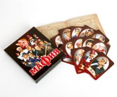 «Мафия» карточная игра