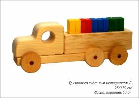 Машинки из массива древесины