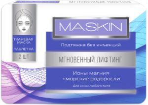 MASKIN-Мгновенный лифтинг. Тканевые маски-таблетки