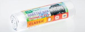 Мешки для мусора 30 литров 20 штук белые ПНД Classik, белые