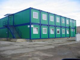 Металлоконструкции, монтаж быстровозводимых и модульных зданий производство в Москве