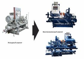 Модернизация промышленных холодильных агрегатов