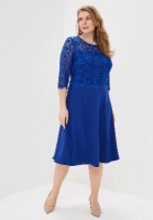 Модная женская одежда от производителя оптом