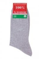 Носки мужские (Беларусь)