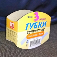 Обечайка картонная с печатью CMYK