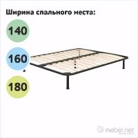 Ортопедические основания 2-х спальные