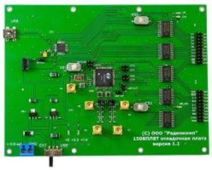 Отладочная плата для синтезатора частот
