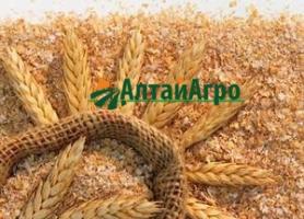 Отруби пищевые пшеничные