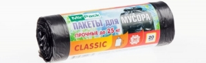 Пакеты для мусора 30 литров 20 штук черные ПНД Classik ,черные