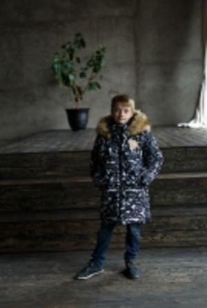 Пальто подростковое Северное Сияние