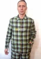 Пижамы мужские оптом.