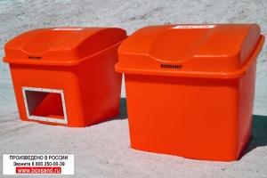 Пожарный ящик 300 литров (0,3 куб.м.)