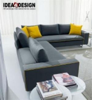 Производство мягкой мебели на заказ
