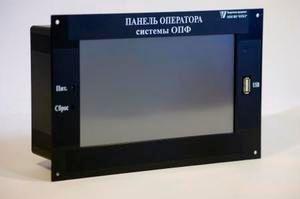 Шкаф определения поврежденного фидера (ОПФ)