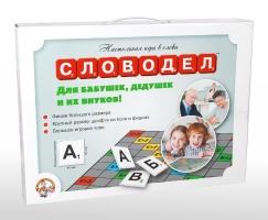 «Словодел для бабушек, дедушек и их внуков», настольная игра