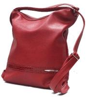 Сумка-рюкзак из экокожи(арт. 148)
