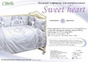 Sweet heart 4 предмета
