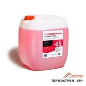 Теплоноситель Термострим - 65 10 кг этиленгликоль