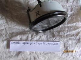 Вся электрика на автомобили Камаз В ООО Лидерснабзапчасть на сайте http://zapchast-lider.ru.для более точной информации по телефону 8(8552)49-31-13
