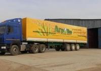 Ищем дилера по продаже семян кукурузы по всей России
