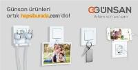 Компания Gunsan ищет активных дилеров на всей территории России