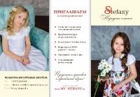 Предлагаем сотрудничество. Детские нарядные платья Stefany.