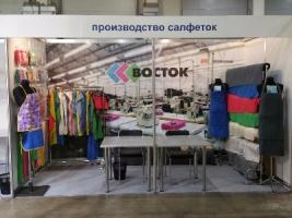 19-я Международная выставка CleanExpo Moscow