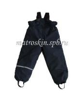 Демисезонные полукомбинезоны, брюки