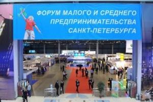Ежегодный фестиваль перспективных проектов 22-23 ноября 2017 года.