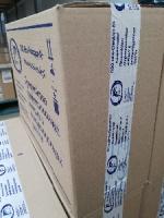 Фирменная и надёжная упаковка для ВАС!