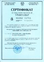 Измерители длины серии ИДМ (ООО СМОЛ) внесены в гос. реестр средств измерений Ре