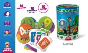 Хотим порадовать Вас новинкой ТМ Vladi Toys!