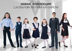 Новая Коллекция ШКОЛА 2018-2019