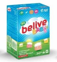 Новый детский стиральный порошок Belive