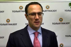 Новый председатель совета директоров «Тольяттиазота»