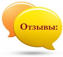О продукции GnK, о сервисе и о сотрудничестве. Рассказывает Хабибулина Наталья